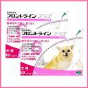 【医薬品 犬用】フロントラインプラス ドッグ XS [5kg未満] 6本入2箱セット★[メール便対応]