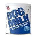 ◇森乳サンワールド ワンラック ドッグミルク 270g