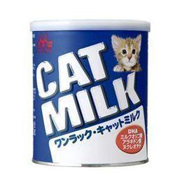 ワンラックキャットミルク