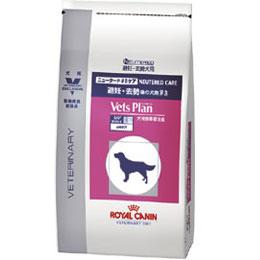 【準療法食 犬用】ロイヤルカナン 犬 ベッツプラン ニュータードケア 3kg