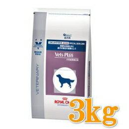 【準療法食 犬用】ロイヤルカナン 犬 ベッツプラン スキンケアプラス 成犬用 3kg