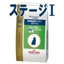 【準療法食 猫用】ロイヤルカナン ベッツプラン エイジングケア ステージ I 2kg