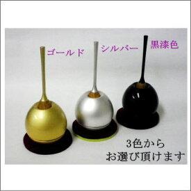 ペット用仏具 国産デザイナー ブランド りん cherin 「チェリン 」 ゴールド