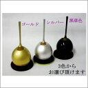 ペット用仏具 国産デザイナー ブランド りん cherin mini 「チェリン ミニ」 黒漆色