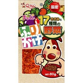 ◇九州ペットフード おいしいふりかけ ささみと17種類の野菜 80g
