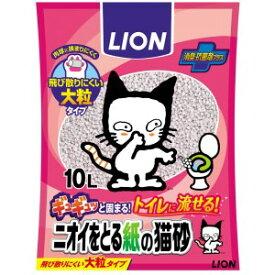 ◇ライオン ニオイをとる紙の猫砂 10L