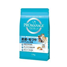 ◇マースジャパン プロマネージ 成犬用 皮膚・毛づやをケアしたい犬用 1.7kg