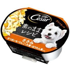 ◇マースジャパン シーザー 素のまま ささみ さつまいも・りんご・大麦・ほうれん草入り 37gカップ
