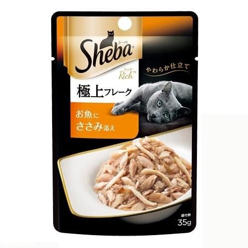 ★訳あり在庫処分特価 マースジャパン シーバ リッチ 極上フレークささみを添えて 35g パウチ