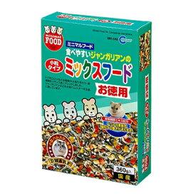 マルカン 【限定特価】食べやすい ジャンガリアンのミックスフード お徳用 360g MR-548