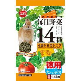 マルカン 毎日野菜14種 シニア お徳用 1.4kg ML-47