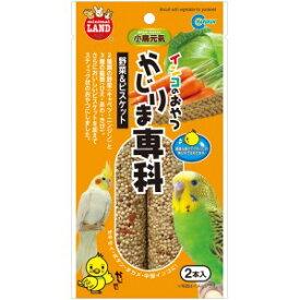 マルカン インコのおやつ かじりま専科 野菜&ビスケット 2本入 MB-317