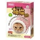 マルカン ニャン太の 袖猫 (そでねこ) ピンク [CT-379]