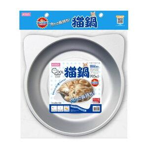 マルカン ひんやりクール猫鍋 CT-417
