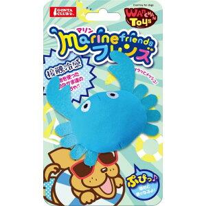マルカン Wanchan Toys マリンフレンズ カニ DP-322