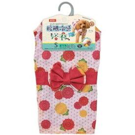 ★訳あり在庫処分特価 マルカン 接触冷感 浴衣 S DP-979
