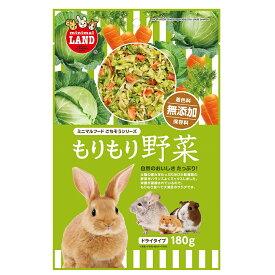 マルカン 【限定特価】もりもり野菜 MR-528 (うさぎ・リス・ハムスター・チンチラなどの小動物)