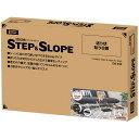 マルカン ゴン太のSTEP&SLOPE DA-040