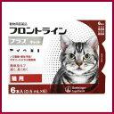 [動物用医薬品 猫用] フロントラインプラス キャット 6本入 (0.5mL×6)