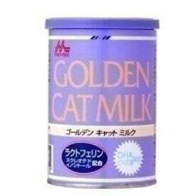 ◇森乳サンワールド ワンラック ゴールデンキャットミルク 130g