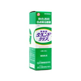 ◇ニチドウ 鑑賞魚用治療薬 グリーンFクリアー 120mL