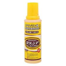 ◇ニチドウ 鑑賞魚用治療薬 グリーンFゴールド リキッド 250mL