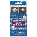 ◇ニチドウ 鑑賞魚用治療薬 エルバージュエース 5g×2包 [メール便対応]