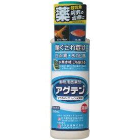 ◇ニチドウ 鑑賞魚用治療薬 マラカイトグリーン水溶液 アグテン 250mL