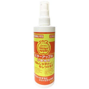 ◇ニチドウ ビターアップル 小動物用 236ml