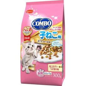 ★訳あり在庫処分特価 日本ペットフード コンボ キャット 子ねこ用 ミルクチップ添え 300g