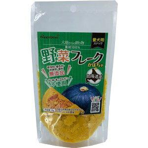 ◇ペットプロ HappyDays 大地からの贈り物 素材100% 野菜フレーク かぼちゃ 35g