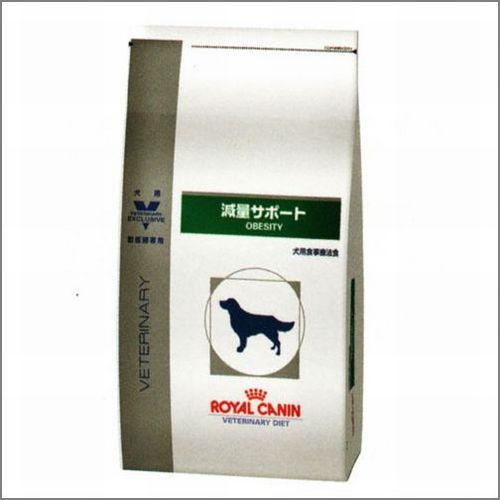 [療法食] ロイヤルカナン 犬用 減量サポート 3kg