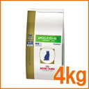 【療法食】 ロイヤルカナン 猫用 pHコントロール2 4kg