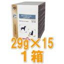 [療法食] ロイヤルカナン 犬猫用 電解質サポートパウダー [29g×15袋]★