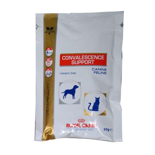 【療法食】 ロイヤルカナン 犬猫用 高栄養パウダー [50g 1袋] [メール便対応]