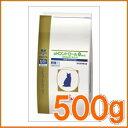 [療法食] ロイヤルカナン 猫用 pHコントロール0 500g
