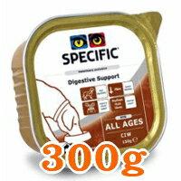 SPECIFIC スペシフィック 犬 CIW 300g 1個