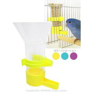 ◇スドー 小鳥用自動給餌器 ファンネルシード フィーダー