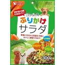 ◆サンライズ ゴン太のふりかけサラダ 300g