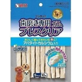 ◆サンライズ ゴン太の歯磨き専用ガム ブレスクリア アパタイトカルシウム入り Sサイズ 10本 [メール便対応]