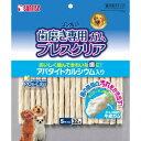 ◆サンライズ ゴン太の歯磨き専用ガム ブレスクリア アパタイトカルシウム入り Sサイズ 32本