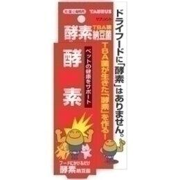 ◇【セール】トーラス犬猫用酵素納豆菌100ml