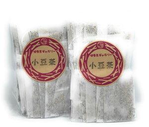 小豆茶 ( あずき茶 ) 20袋×2個(8g入り ティーバッグ 20袋×2) 【メール便 宅配便 送料無料 】Red Bean Tea【 国産 小豆 小豆粉 】