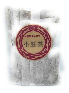 小豆茶 ( あずき茶 ) 20袋(8g入り ティーバッグ ×20袋) 【メール便選択可能商品】【宅配便 ご注文合計3000円以上送料無料】Red Bean Tea【 国産 小豆 小豆粉 】