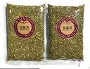松葉茶 200g×2個【宅配便 送料無料 】Pine Needle Tea【 国産 赤松の葉 松の葉茶 】