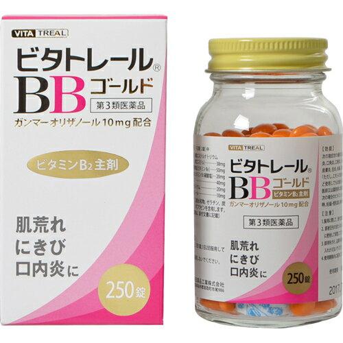 【第3類医薬品】《米田薬品工業》ビタトレール BBゴールド 250錠