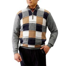 「秋冬 柔らかブロック柄ジップアップセーター(全2色) セーター ニット メンズ 紳士服 シニア 男性 ブラウン グレー カジュアル 茶色 灰色」 fri p17825