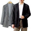 「春夏 メンズ 涼風メッシュジャケット(全2色) アウター メンズ 紳士 サマージャケット シニア ブラック グレー 透…
