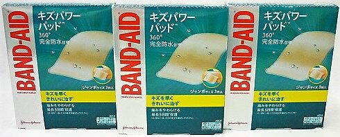 【メール便】 ジョンソン・エンド・ジョンソン(株) [3個セット]バンドエイド キズパワーパッド ジャンボ保護用 3枚入り×3個 ・こちらの商品はメール便(ゆうパケット)で発送いたします
