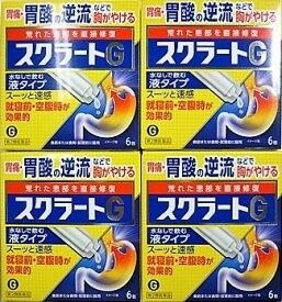送料無料 【メール便】 ライオン(株) 【第2類医薬品】[4個セット]スクラートG 6包入り×4個 ・メール便(ネコポス)で発送いたします